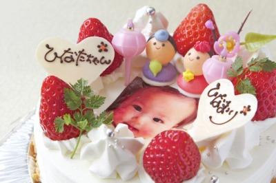浜松 雛祭り ケーキ