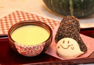 ハロウィン 浜松 レストラン