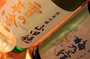 sake.jpgのサムネイル画像